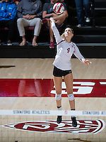 STANFORD, CA - October 14, 2016: Kelsey Humphreys at Maples Pavilion. The Arizona Wildcats defeated the Cardinal 3-1.