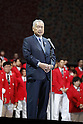 Yoshiro Mori, July 3, 2016 - <br /> Olympic : Japan National Team Send-off Party for Rio de Janeiro <br /> Olympic Games at Yoyogi Gymnasium, Tokyo, Japan. <br /> (Photo by Yusuke Nakanishi/AFLO SPORT)