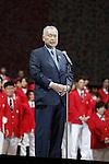 Yoshiro Mori, July 3, 2016 - <br /> Olympic : Japan National Team Send-off Party for Rio de Janeiro <br /> Olympic Games at Yoyogi Gymnasium, Tokyo, Japan. <br /> (Photo by Yusuke Nakanishi/AFLO SPORT)