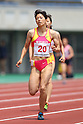 Asami Chiba, .MAY 20, 2012 - Athletics : .The 54th East Japan Industrial Athletics Championship .Women's 400m .at Kumagaya Sports Culture Park Athletics Stadium, Saitama, Japan. .(Photo by YUTAKA/AFLO SPORT) [1040]