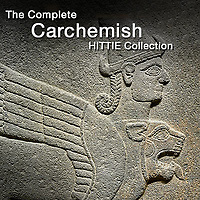 Carchemish or Karkemish Hittite Relief Sculpture Art - Art