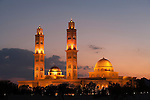 Gubbrat Bahia Mosque at sunset. Oman.