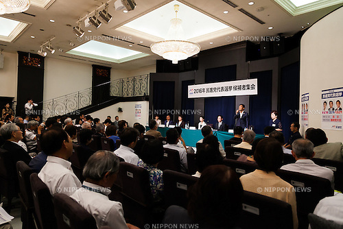 Acting party leader Renho, former Foreign Minister Seiji Maehara and lower house lawmaker Yuichiro Tamaki, candidates for the Democratic Party leadership election, attend a debate on September 11, 2016, Tokyo, Japan. The candidates expressed their opinion and answered questions from attendants about relevant issues such as jobs, population, security, and the Tokyo Olympic Games, ahead of the party leadership election that will be held on September 15. (Photo by Rodrigo Reyes Marin/AFLO)