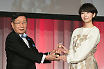 Japan's Best Dresser Awards winner Haru (R) poses for the cameras during the 46th Awards ceremony on November 29, 2017, Tokyo, Japan. This year five people received the award for being fashion and lifestyle leaders in their fields. (Photo by Rodrigo Reyes Marin/AFLO)
