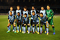 AFC Champions League 2017 - Group G : Kawasaki Frontale 0-0 Guangzhou Evergrande Taobao FC