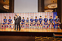 Football/Soccer: Japan National Team Official Uniform Announcement