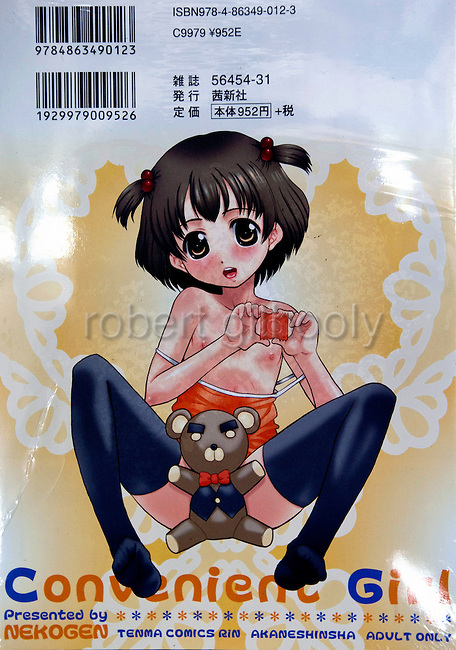 Photo shows the cover of an extreme manga comic containing stories on the theme of child sex on 18 Feb. 2010.