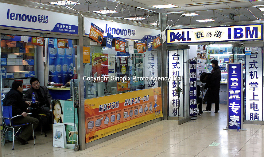 Lenovo & IBM dealerships are seen inside a computer centre in Beijing, China. Lenovo Group (was formerly known as Legend) is China's largest maker of personal computer. Lenovo announced a definitive agreement under which Lenovo will acquire IBM's Personal Computing Division to form the world's third-largest PC business, bringing IBM's leading enterprise-class PC technologies to the consumer market and giving Lenovo global market reach beyond China and Asia..06-DEC-04