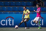 Day 3 - HKFC Citi Soccer Sevens 2017