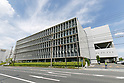A general view of Sagawa headquarters on July 28, 2017, Tokyo, Japan. Sagawa Express Co. expects to increase its delivery charges from November 21st due to the increasing demand from online shopping. The company said on Wednesday that its door to door service fee would rise 17.8 percent on average. Competitor Yamato Transport Co. also plans to raise rates in October. (Photo by Rodrigo Reyes Marin/AFLO)