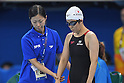 Naomi Ikinaga (JPN), <br /> SEPTEMBER 12, 2016 - Swimming : <br /> Women's 50m Freestyle S11 Heat<br /> at Olympic Aquatics Stadium<br /> during the Rio 2016 Paralympic Games in Rio de Janeiro, Brazil.<br /> (Photo by AFLO SPORT)