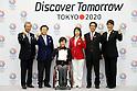 (L to R)  JOC President Tsunekazu Takeda,  Naoki Inose Governor of Tokyo, Wakako Tsuchida, Saori Yoshida,  Hakubun Shimomura, Yuko Arakida, .January 8, 2013 : .a press conference about Candidacy file of Tokyo Olympic 2020 bidding committee in Tokyo, Japan. .(Photo by Daiju Kitamura/AFLO SPORT)