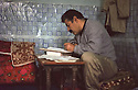 Iran 1980<br /> Failak Eddin in his office of Rajan  <br /> Iran 1980 <br /> Failak Eddin dans son bureau de Rajan