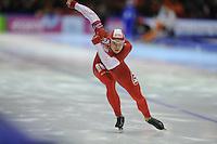 SCHAATSEN: HEERENVEEN: Thialf, World Cup, 03-12-11, 500m A, Artur Was POL, ©foto: Martin de Jong
