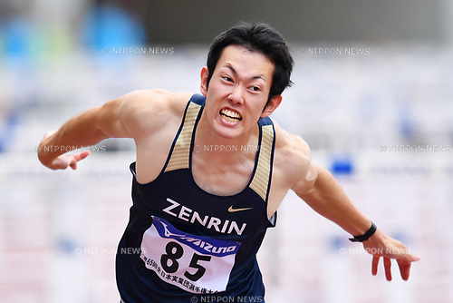 &plusmn;&plusmn;&ordf; Shunya Takayama, <br /> SEPTEMBER 24, 2017 - Athletics : <br /> The 65th All Japan Industrial Athletics Championship <br /> Men's 110m Hurdles Final <br /> at Yanmar Stadium Nagai, Osaka, Japan. <br /> (Photo by MATSUO.K/AFLO)