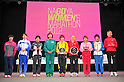 (L to R) Yuko Watanabe (JPN), Yukiko Akaba (JPN), Mizuki Noguchi (JPN), Yoko Shibui (JPN), Yoshimi Ozaki (JPN), Mayorova Albina (RUS), Remi Nakazato (JPN), Mai Ito (JPN), Shurkhno Olena (UKR),.MARCH 11, 2011 - Marathon : Nagoya Women's Marathon 2012 Start & Goal at Nagoya Dome, Aichi, Japan. (Photo by Jun Tsukida/AFLO SPORT)[0003].