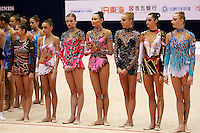 (L-R) Simona Peycheva of Bulgaria, Evgenia Kanaeva and Olga Kapranova of Russia, Aliya Yussupova of Kazakhstan, Inna Zhukova of Belarus, Anna Bessonova of Ukraine, and Vera  Sessina of Russia lineup during closing ceremony at 2006 Mie World Cup Finale of rhythmic gymnastics on November18, 2006.<br />