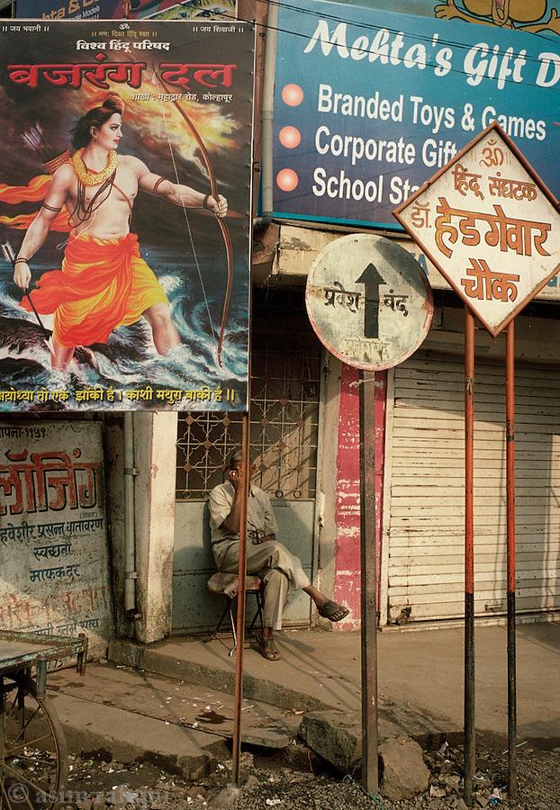 The Idea Of India Sample Set
