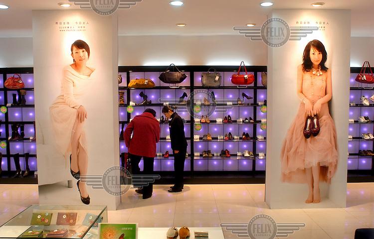 Shoe shop in Shanghai city centre.