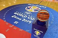 20180628 FIBA World Cup Basketball Qualifier - NZ Tall Blacks v Hong Kong