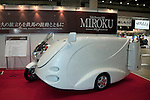 Mar 25, 2012 - Tokyo, Japan - This hearse is a concept model of Miroku?s motorbike,  exhibited at at the 39th Tokyo Motorcycle Show, Tokyo Big Sight on March 25, 2012. This is the largest motorcycle exhibition in Japan, from March 23 to 25 this year.