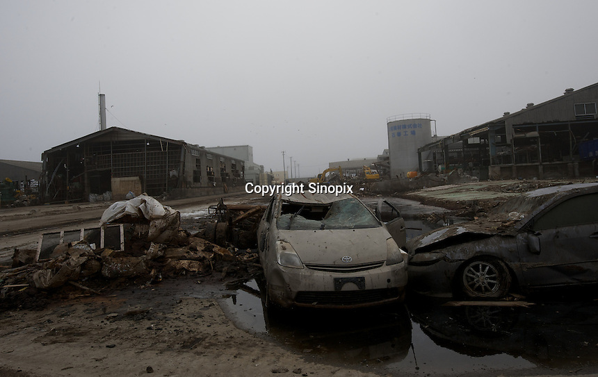 The destroyed port area of Ishinomaki, Miyagi, Japan. Ishinomaki, in the northeast Japan, was one of the cities hardest hit by the earth.and tsunami March 11..01 Jun 2011..