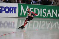 SCHAATSEN: ERFURT: Gunda Niemann Stirnemann Eishalle, 21-03-2015, ISU World Cup Final 2014/2015, Alexej Baumgärtner (GER), ©foto Martin de Jong