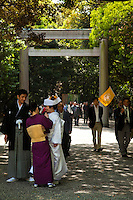 "Japanese Shinto Wedding at Atsuta Shrine, Nagoya - Atsuta Shrine is one of the most venerated and holy of all Shinto shrines in Japan.  Familiarly known as Atsuta Sama (Venerable Atsuta) dedicated to the veneration of the ""Five Great Gods of Atsuta"" all of whom are connected with the legendary narratives of the sacred sword."