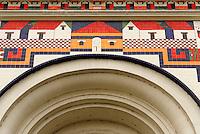 Mosaic design by Salvadoran artist Fernando Llort on facade of Metropolitan Cathedral, San Salvador, El Salvador