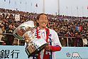 Naohiro Ishikawa (FC Tokyo), JANUARY 1, 2012 - Football / Soccer : The 91th Emperor's Cup Final match between Kyoto Sanga F.C. 4-2 F.C.Tokyo at National Stadium, in Tokyo, Japan. (Photo by Akihiro Sugimoto/AFLO SPORT) [1080]