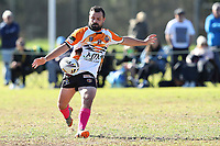 Open Age Rd 14 2018 Entrance Tigers v Wyong Roos