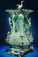 "China: Square wine vessel (fang hu), Eastern Zhou, late 7th-8th C. B.C.  46  1/2""  bronze. Palace Museum in Beijing.  The Great Bronze Age of China--exhibition."
