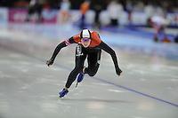 SCHAATSEN: HEERENVEEN: Thialf, World Cup, 02-12-11, 500m A, Christine Nesbitt CAN, ©foto: Martin de Jong