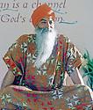 Portrait of Yogi Bhajan, 1987