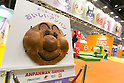 A huge Anpanman character shaped bread on display at the International Tokyo Toy Show 2016 in Tokyo Big Sight on June 9, 2016, Tokyo, Japan. The annual exhibition showcases some 35,000 toys from 160 toy makers from Japan and overseas. The show runs to June 12th and organisers expect to attract 160,000 visitors. (Photo by Rodrigo Reyes Marin/AFLO)