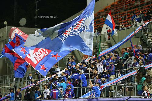 Ventforet Kofu fans (Ventforet), .APRIL 10, 2013 - Football /Soccer : .2013 J.LEAGUE Yamazaki Nabisco Cup .between Omiya Ardija 1-3 Ventforet Kofu .at NACK5 Stadium Omiya, Saitama, Japan. .(Photo by YUTAKA/AFLO SPORT)