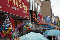 Various Chinese businesses are pictured in the Sunset Park section of the New York City borough of Brooklyn, NY, Monday August 1, 2011. Since the 1980s, Brooklyn Chinatown, located along 8th Avenue from 42nd to 68th Street, has attracted many Chinese immigrants including many Cantonese and Fuzhou immigrants.