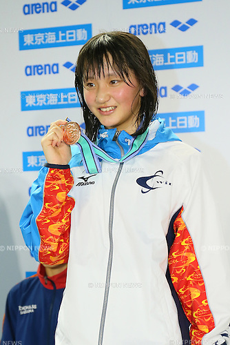 Momoka Suzuki, <br /> MARCH 29, 2015 - Swimming : <br /> The 37th JOC Junior Olympic Cup <br /> Women's 200m Backstroke <br /> 15-16 years old award ceremony <br /> at Tatsumi International Swimming Pool, Tokyo, Japan. <br /> (Photo by YUTAKA/AFLO SPORT)