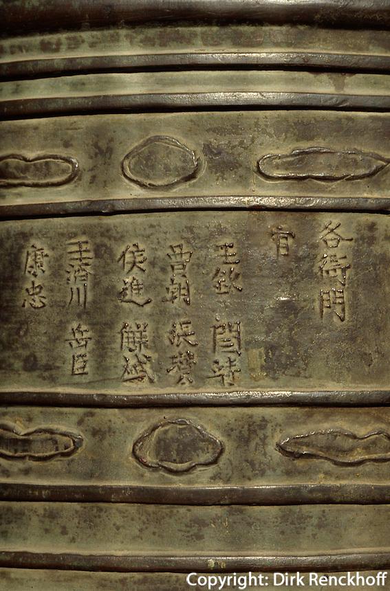 China, Peking, im buddhistischen Tempel FaYuan-Si, Glockendetail