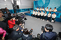PyeongChang 2018 Paralympics: Japanese Nordic Skiing team Press Conference