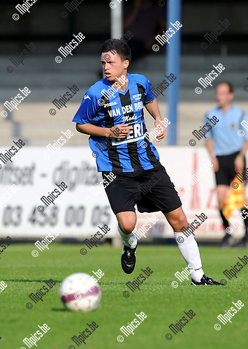 2013-07-07 / Voetbal / seizoen 2013-2014 / Rupel-Boom - KV Mechelen / Gill Vermeulen<br /><br />Foto: Mpics.be