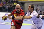 Zoran Roganovic vs Michael Guigou. Montenegro vs France: 20-32 - Preliminary Round - Group A