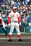 Masaaki Kosaka (),<br /> MARCH 31, 2016 - Baseball :<br /> 88th National High School Baseball Invitational Tournament final game between Takamatsu Shogyo 1-2 Chiben Gakuen at Koshien Stadium in Hyogo, Japan. (Photo by Katsuro Okazawa/AFLO)