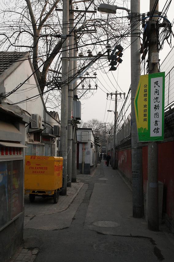 Près du temple de Confucius.