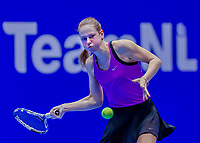 Rotterdam, Netherlands, December 15, 2017, Topsportcentrum, Ned. Loterij NK Tennis, Stéphanie Visscher (NED)<br /> Photo: Tennisimages/Henk Koster