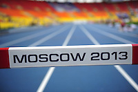 07.08.2013. Luzhniki Stadium, Moscow, Russia. Stadium is prepared for the upcoming IAAF championships starting on August 10th to August 18th.   Hurdle with emblem