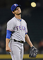 Yu Darvish (Rangers),.APRIL 12, 2013 - MLB :.Pitcher Yu Darvish of the Texas Rangers reacts during the baseball game against the Seattle Mariners at Safeco Field in Seattle, Washington, United States. (Photo by AFLO)