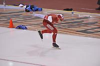 SPEED SKATING: SALT LAKE CITY: 21-11-2015, Utah Olympic Oval, ISU World Cup, 1000m Men, Piotr Michalski (POL), ©foto Martin de Jong