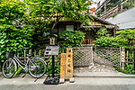 Waentei-Kikko is a place to enjoy traditional Japanese music and cuisine in Sensouji temple, Asakusa, Tokyo, Japan.