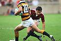 Tsuyoshi Iguchi (Waseda), November 23, 2011 - Rugby : Kanto Intercollegiate Rugby Games match between Waseda University 54-24 Keio University at Chichibunomiya Rugby Stadium, Tokyo, Japan. (Photo by Daiju Kitamura/AFLO SPORT) [1045]